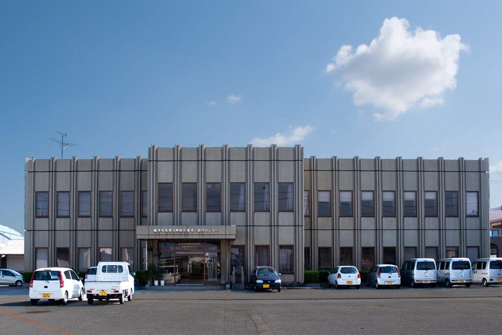 JAうおづ 営農・経済センター