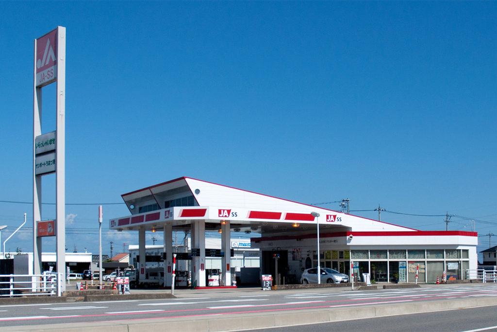 JAうおづ サンポート東給油所