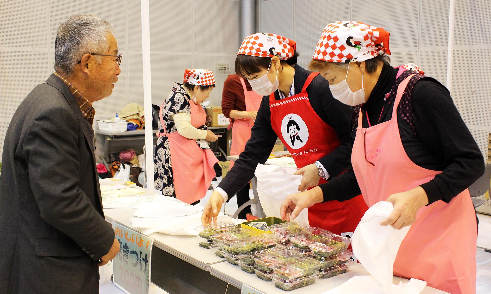 11月農業祭(やきつけ)